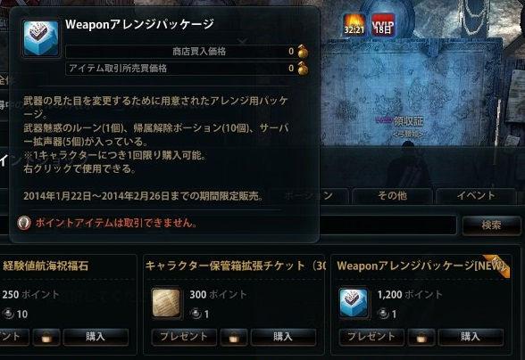 2014_01_28_0064s.jpg