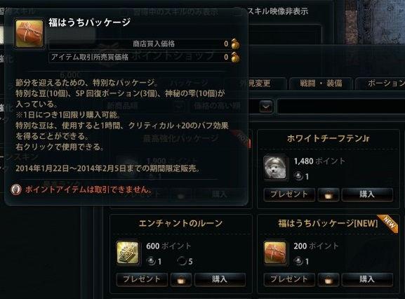2014_01_28_0066s.jpg