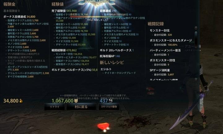 2014_12_23_0012s.jpg