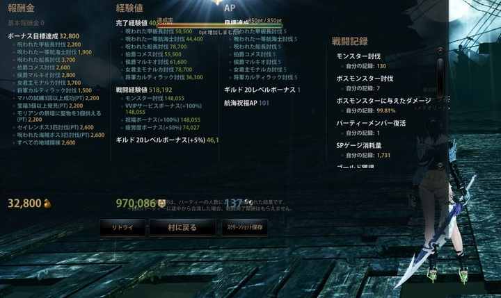 2014_12_24_0042s.jpg