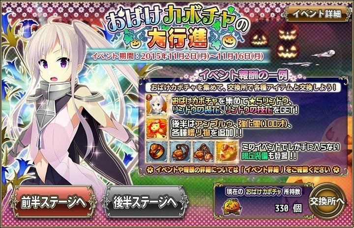 かぼちゃイベント.jpg