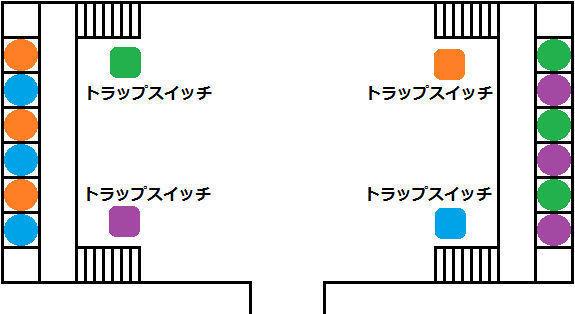 アキドスMAPs.jpg