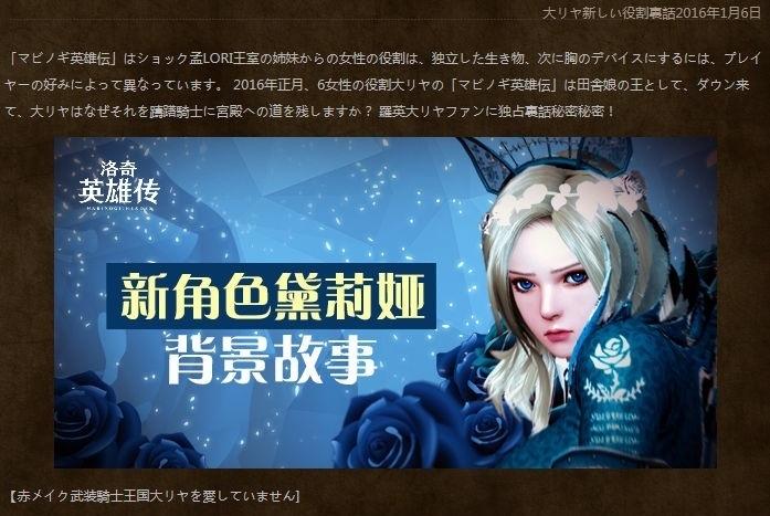 中国でリアストーリー1.jpg