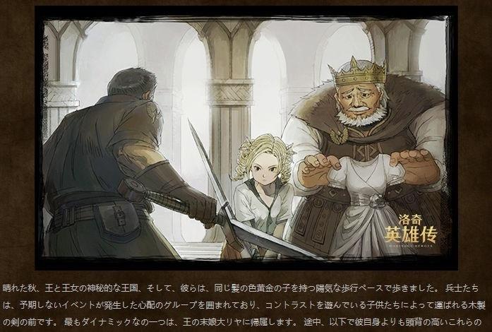 中国でリアストーリー2.jpg