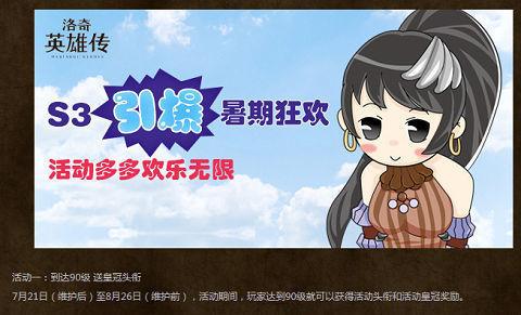 中国のS3.jpg