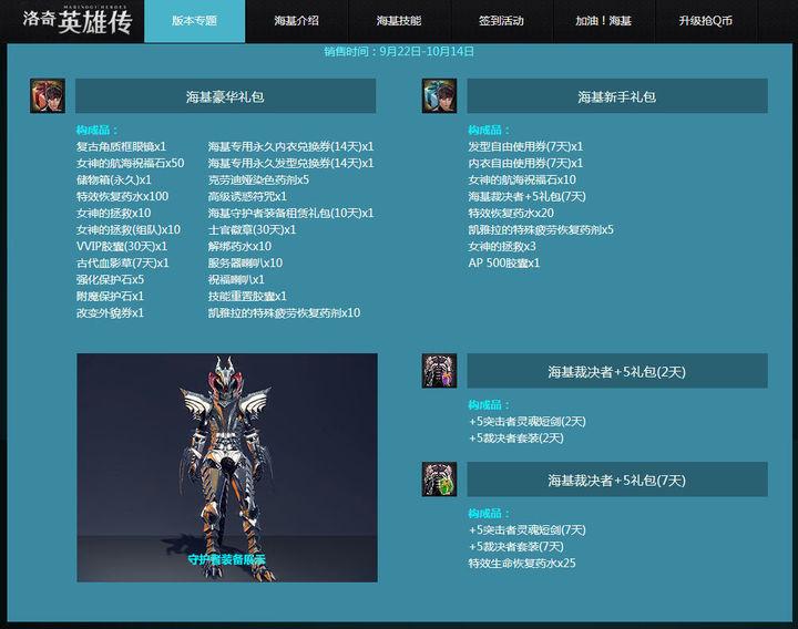中国ヘギー実装2.jpg