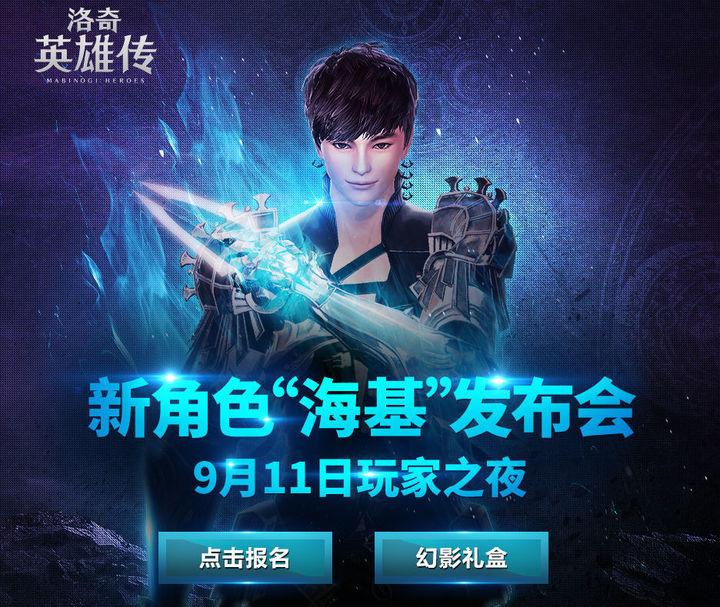 中国ヘギー広告1.jpg