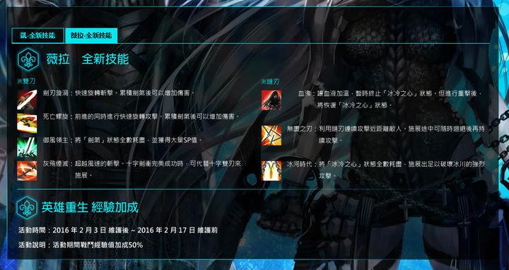 台湾カイベラ改編2.jpg