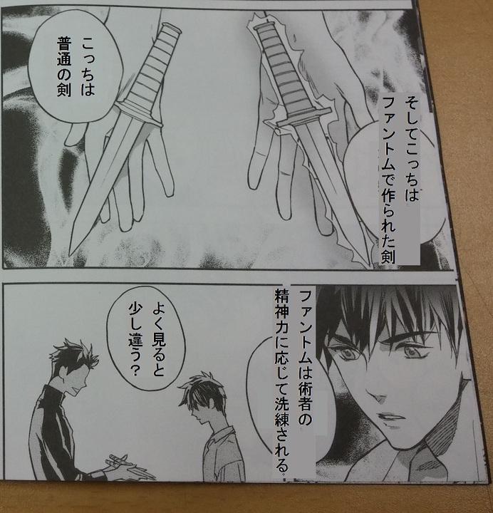 漫画約.jpg