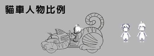 絵コンテ6.jpg