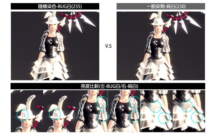 隨機染色-BUG色s.jpg