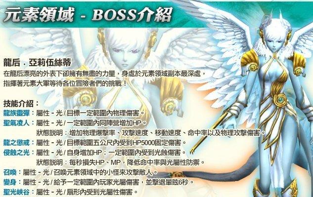 龍の女王の.jpg