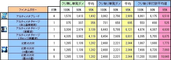 4スマチャー  ジ無し.jpg