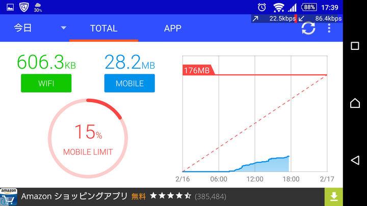 Screenshot_2016-02-16-17-39-48s.jpg