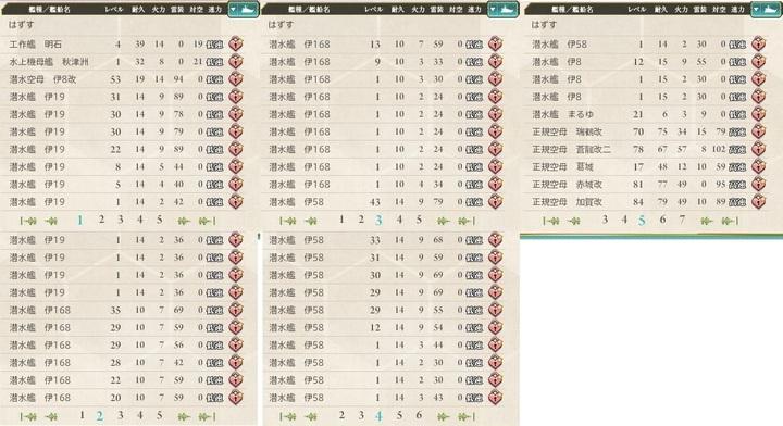 bandicam 2015-05-11 21-49-14-332s.jpg