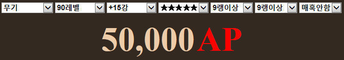 bandicam 2015-05-13 20-04-20-431s.jpg